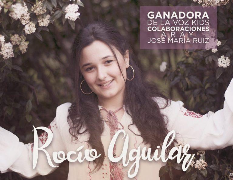 Rocío Aguilar anuncia el lanzamiento de su álbum debut