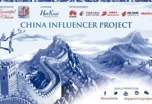 China influencer project