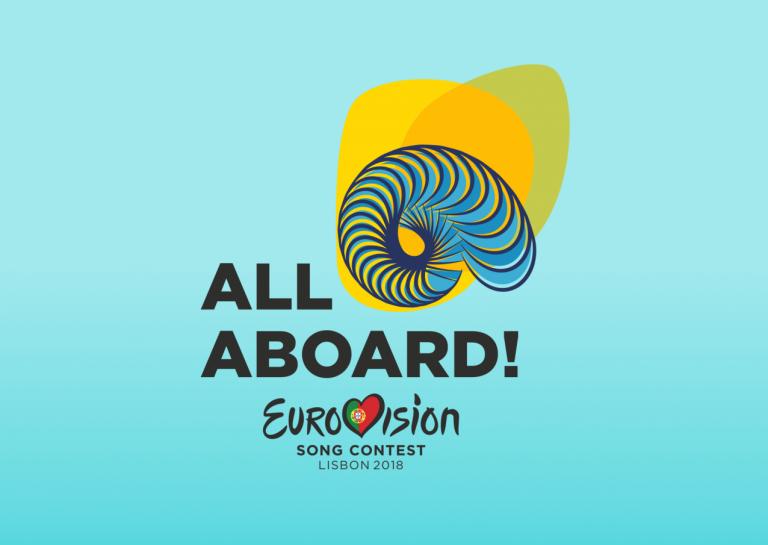 """""""Todos a bordo"""", el nuevo eslogan de Eurovisión 2018"""